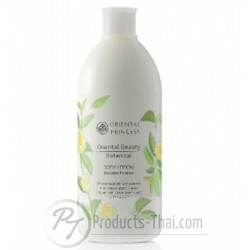 Oriental Princess Beauty Botanical Body Lotion (400ml)
