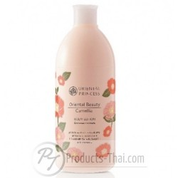 Oriental Princess Beauty Camellia Body Lotion (400ml)