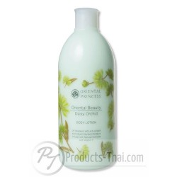 Oriental Princess Beauty Daisy Orchid Body Lotion (400ml)