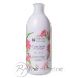Oriental Princess Beauty Pink Carnation Body Lotion (400ml)