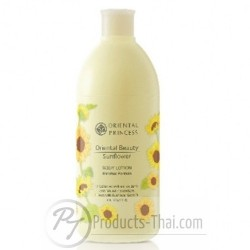 Oriental Princess Beauty Sunflower Body Lotion (400ml)