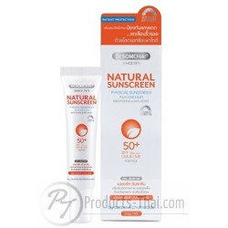 Dr.Somchai Natural Sunscreen SPF50+/PA+++ Plus Concealer for Face (20g)