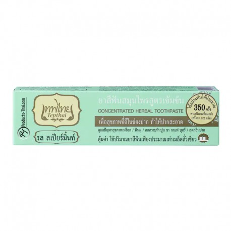 Thai Herbal Toothpaste : Tepthai Concentrated Herbal Toothpaste Spearmint