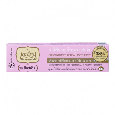 Thai Herbal Toothpaste : Tepthai Concentrated Herbal Toothpaste Mixed Fruit