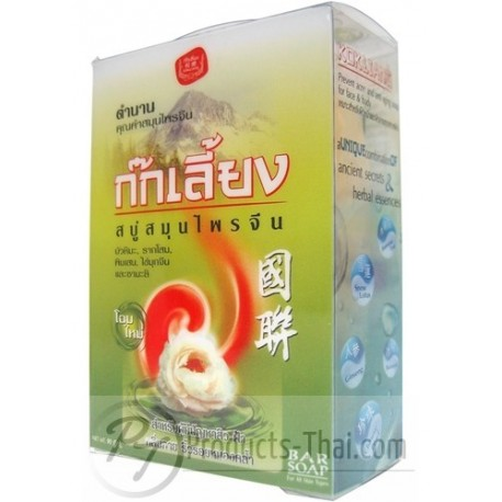 Kokliang Chinese Herbal Bar Soap